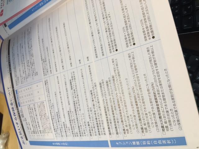 http://www.okadakomuten.com/blog1_img/IMG_3904.JPG